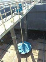 GSJ-2500双曲面搅拌机多曲面搅拌机GSJ-2500潜水式安装不锈钢轴环保设备