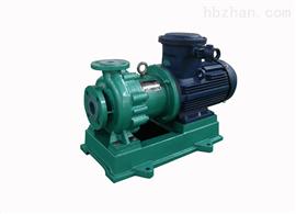 淄博氟塑料磁力泵