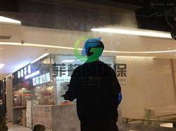 广州雾幕机投影设备租凭厂家