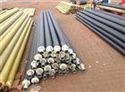 热源地泵保温管,聚氨酯热水保温钢管报价