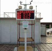供應廣州珠海汕頭揚塵粉塵噪聲在線監測儀
