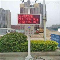 供應北京天津深圳揚塵粉塵噪聲在線監測儀