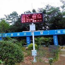 供應四川陝西甘肅揚塵粉塵噪聲在線監測儀