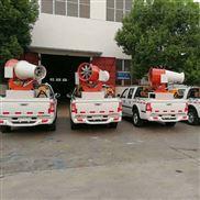 杭州南京武汉成都 工地车载降尘风送喷雾机