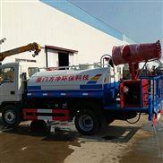 深圳园林20米车载式半自动雾炮机 西安珠海郑州铁路移动式喷雾机 厦门方净环保供应
