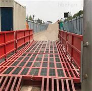厦门大方海源定制平板式渣土车洗轮机