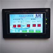 LK-C门诊污水处理机