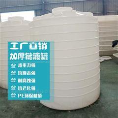 PT-5T PE储罐塑料水箱盐酸厂家直销