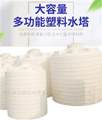 8000L塑料水箱塑料储罐