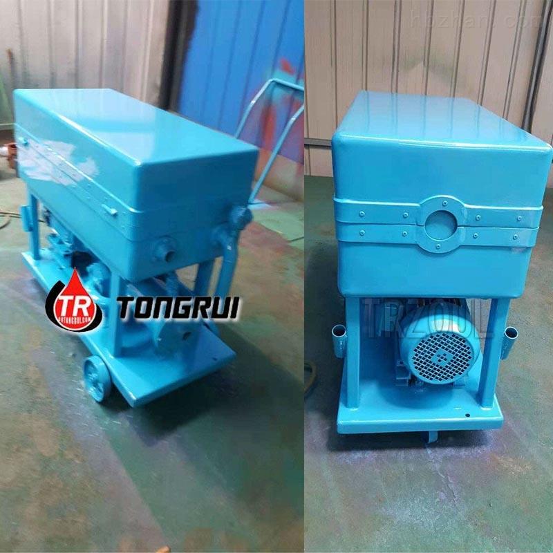 移动式滤油车,通瑞板框滤油机