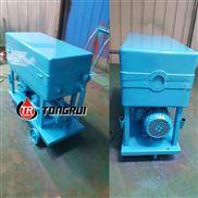 BK係列移動式濾油車,通瑞板框濾油機