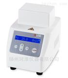 大龍 Mini HCL100 Mini金屬浴