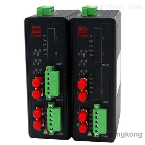 讯记 MPI总线光纤转换器