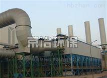 鑄造廠長袋離線低壓脈沖除塵器
