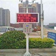 方净(厦门)环保供应泉州粉尘噪声监测系统 建筑环境在线监测 建筑工地实时在线监测