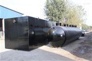 宁波豆制品制作污水处理装置