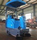 1250电动驾驶式扫地机供应