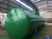 湖南旅游景区污水处理设备