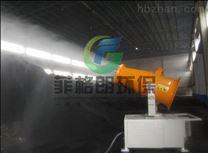 威海沙石料场喷雾除尘设备厂家批发