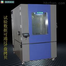 北京高校高低溫濕熱試驗箱皓天供應