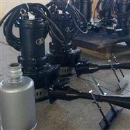 QSB深水自吸式潛水射流曝氣機