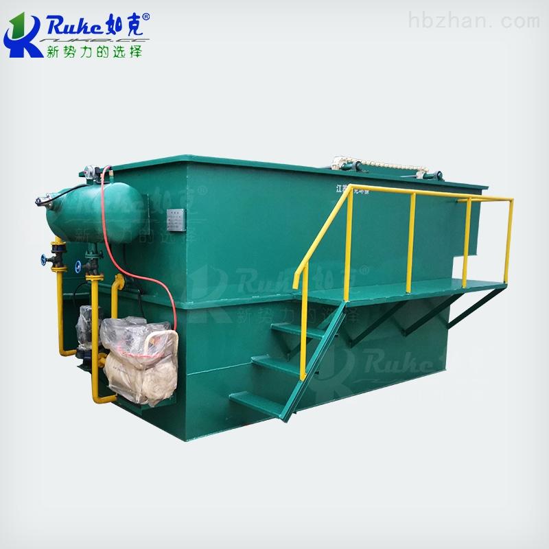 平流式溶气气浮机工业废水处理设备