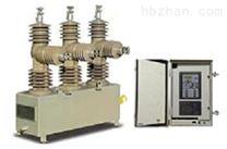 CHZW32-15KV户外真空重合器