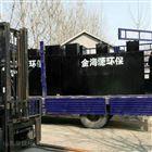 大型地埋式醫療汙水處理設備的日常檢查