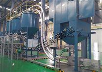 白炭黑管链输送机 粉体计量输送 管链机厂家