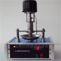 工业产品自动颗粒强度测定仪