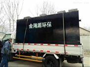 医院污水处理设备品质保证