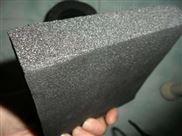河北廊坊厂家供应功能橡塑保温隔热材料