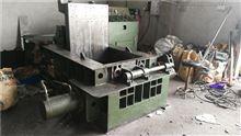 廢不銹鋼壓塊機