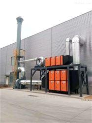 JK-GC除臭净化器光氧催化工业除臭除味设备