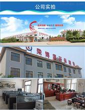 RBA潍坊农村生活污水一体化处理设备