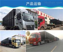 RBA荣博源屠宰污水处理设备品质保证欢迎采购