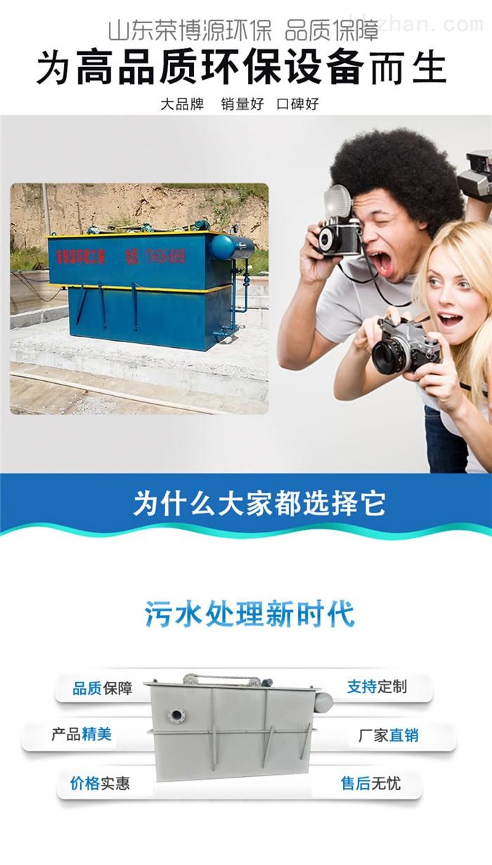 针对中小型工业废水处理方案