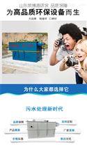RBF针对中小型工业废水处理方案