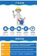 RBE化粪池污水处理成套设备生态厌氧滤罐效果好