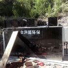 社區地埋式生活汙水處理設備的運行成本