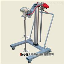 上海保占廠家直銷200升台車式氣動攪拌機