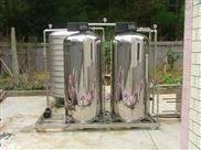 食品软化水设备