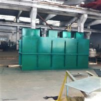 油性涂料污水处理设备 处理效果显著