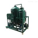 ZYA-30小型油品脱色过滤设备