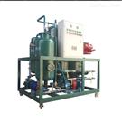 ZYA-30微型油品脱色过滤机厂家