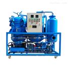 ZYA-100废机油脱色专用净油机