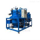 ZYA-100废油脱色再生过滤净化设备