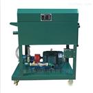 LY-30除杂质专用滤油机