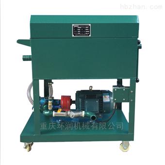 LY-50型板框壓力式濾油機