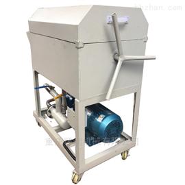 LY-100加热型板框式滤油机